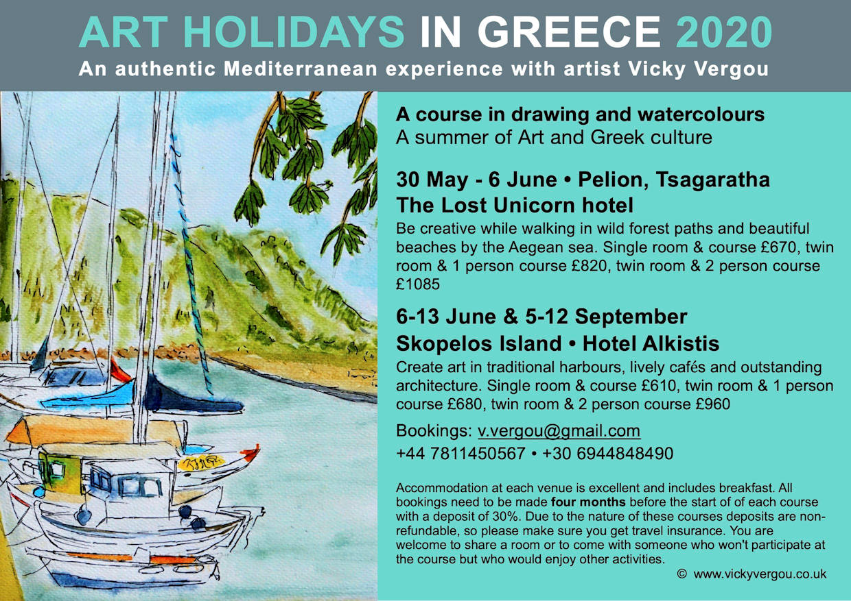 Drawing holidays in Greece